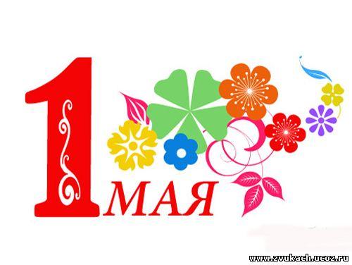 1 may v anape Анапа