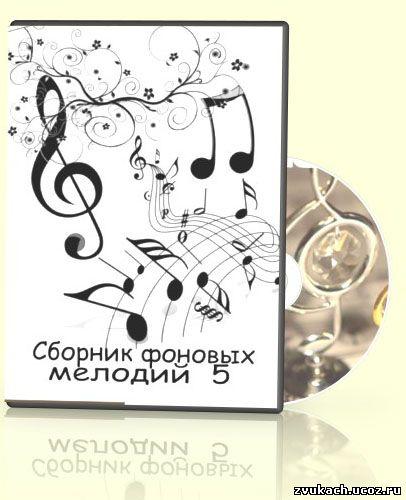Красные дни в календаре украины